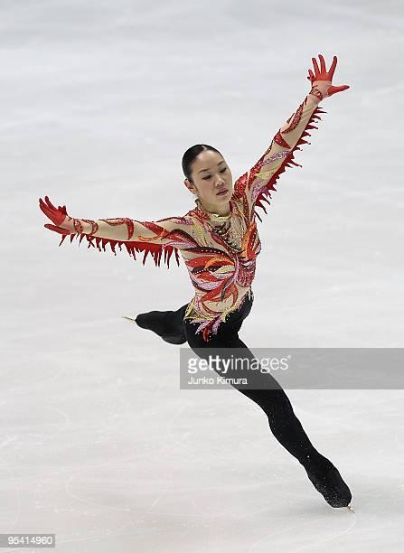 Yukari Nakano competes in the Ladies Free Skating on the day three of the 78th All Japan Figure Skating Championship at Namihaya Dome on December 27,...