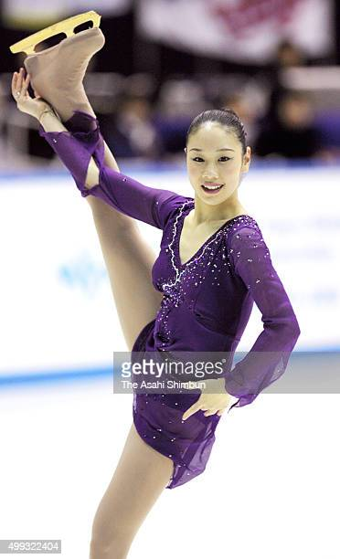 Yukari Nakano competes in the Ladies' Short Program during day two of the Japan Figure Skating Championships at Rainbow Ice Arena on December 28 2006...