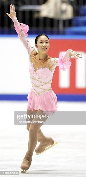 Yukari Nakano competes in the Women's Singles Free Program during day three of the 74th All Japan Figure Skating Championships at the Yoyogi National...