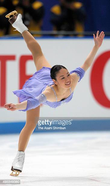 Yukari Nakano competes in the Women's Singles Short Program during day two of the Japan Figure Skating Championships at Big Hat on December 26 2008...