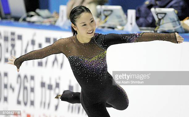 Yukari Nakano competes in the Women's Singles Short Program during day two of the 74th All Japan Figure Skating Championships at the Yoyogi National...