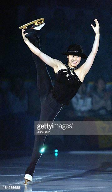 'Yukari Nakano during a Team Japan Exibition at Shin Yokohama Prince Hotel Skate Center in Yokohama Japan on June 27 2004 '