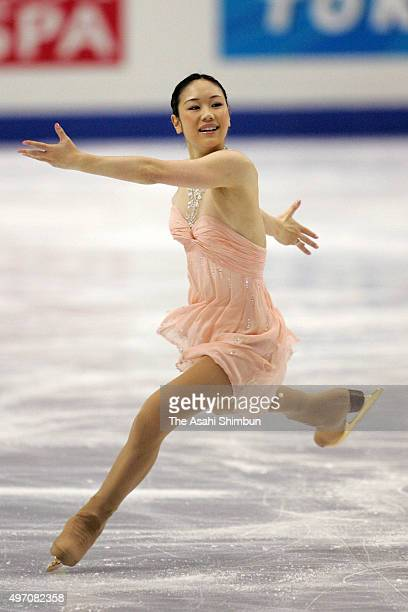 Yukari Nakano of Japan competes in the Ladies Singles Free Program during day five of the ISU Figure Skating Championships at Tokyo Metropolitan...