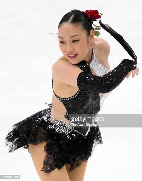 Yukari Nakano of Japan competes in the Ladies Singles Short Program during day one of the ISU Figure Skating Grand Prix Series NHK Trophy at Big Hat...