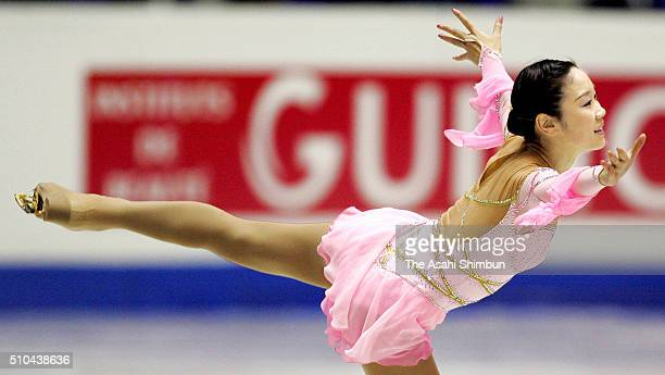 Yukari Nakano of Japan competes in the Women's Singles Free Program during day two of the ISU Figure Skating Grand Prix Final at the Yoyogi National...