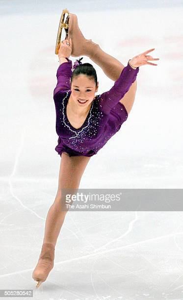 Yukari Nakano of Japan competes in the Women's Singles Short Program during day two of the ISU Figure Skating Grand Prix Series NHK Trophy at the Big...