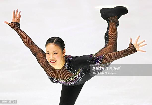 Yukari Nakano of Japan competes in the Women's Singles Short Program during day two of the ISU Figure Skating Grand Prix NHK Trophy at the Namihaya...