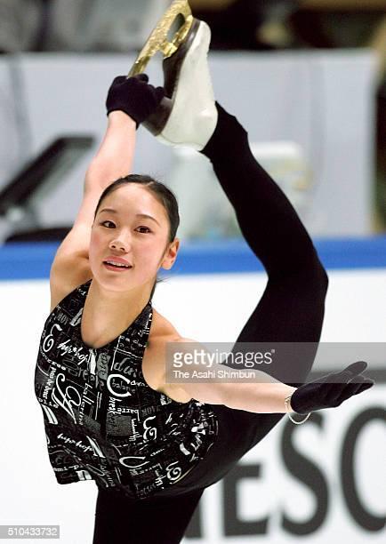 Yukari Nakano of Japan in training ahead of the ISU Figure Skating Grand Prix NHK Trophy at the Namihaya Dome on November 30 2005 in Kadoma Osaka...