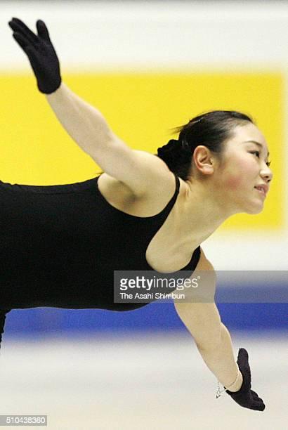 Yukari Nakano of Japan in training session ahead of the ISU Figure Skating Grand Prix Final at the Yoyogi National Gymnasium on December 15 2005 in...