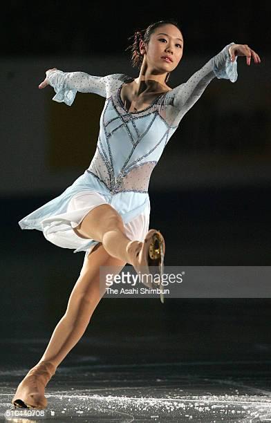 Yukari Nakano of Japan preforms in the gala exhibition during day three of the ISU Figure Skating Grand Prix Final at the Yoyogi National Gymnasium...