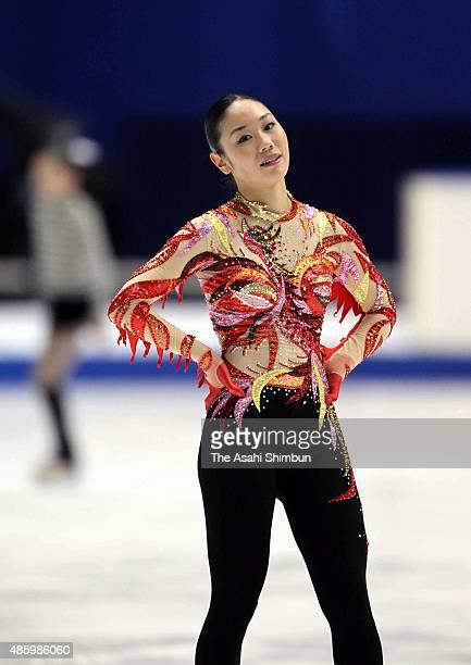 Yukari Nakano reacts after competing in the Ladies Singles Free Program during day three of the Japan Figure Skating Championships 2009 at Namihaya...
