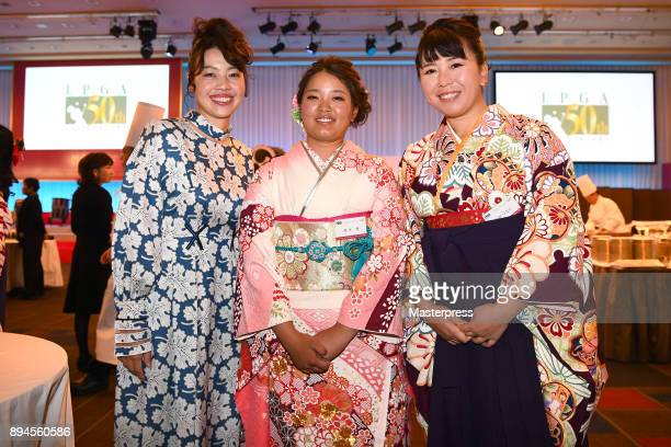 Yukari Nishiyama Ai Suzuki and Yumiko Yoshida of Japan smile during the LPGA Awards and the 50th anniversary ceremony of the Japanese LPGA foundation...