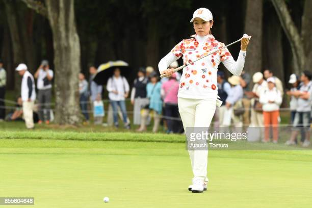 Yukari Nishiyama of Japan lines up her putt on the 1st hole during the third round of Japan Women's Open 2017 at the Abiko Golf Club on September 30...