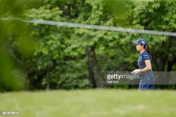 Yukari Nishiyama of Japan walks down on the 8th hole during the first round of the CyberAgent Ladies Golf Tournament at Grand fields Country Club on...