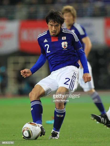 Yuki Abe of Japan in action during the Kirin Challenge Cup match between Japan and Serbia at Nagai Stadium on April 7, 2010 in Osaka, Japan.