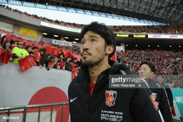 Yuki Abe of Urawa Red Diamonds applauds supporters after the JLeague J1 match between Urawa Red Diamonds and Yokohama FMarinos at Saitama Stadium on...