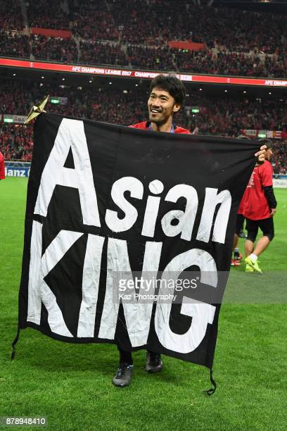 Yuki Abe of Urawa Red Diamonds celebrates winning the Asian champions after the AFC Champions League Final second leg match between Urawa Red...