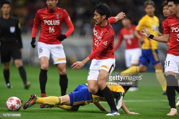 Yuki Abe of Urawa Red Diamonds in action during the 98th Emperor's Cup Final between Urawa Red Diamonds and Vegalta Sendai at Saitama Stadium on...
