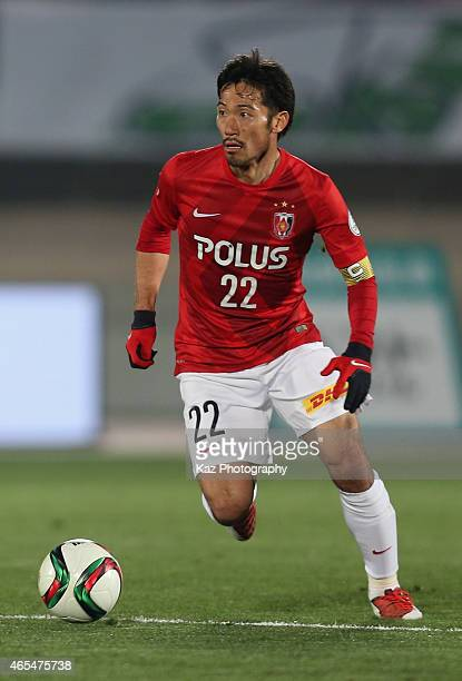Yuki Abe of Urawa Red Diamonds in action during the J League match between Shonan Bellmare and Urawa Red Diamonds at Shonan BMW Stadium Hiratsuka on...