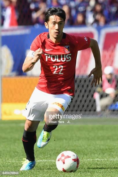 Yuki Abe of Urawa Red Diamonds in action during the JLeague J1 match between Yokohama FMarinos and Urawa Red Diamonds at Nissan Stadium on February...