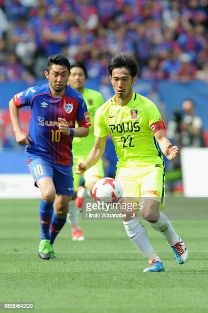 Yuki Abe of Urawa Red Diamonds in action during the J.League J1 match between FC Tokyo and Urawa Red Diamonds at Ajinomoto Stadium on April 16, 2017...