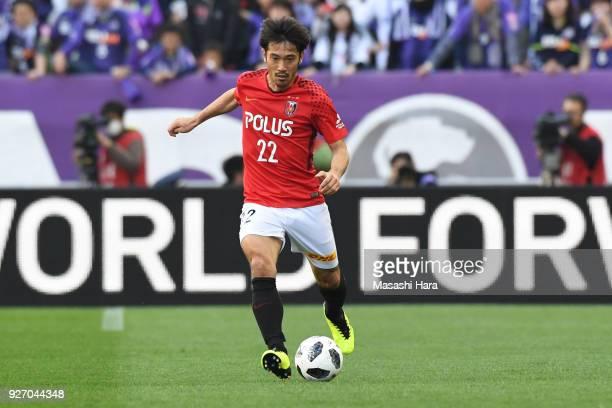 Yuki Abe of Urawa Red Diamonds in action during the JLeague J1 match between Urawa Red Diamonds and Sanfrecce Hiroshima at Saitama Stadium on March 4...