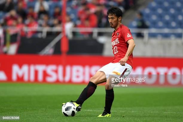 Yuki Abe of Urawa Red Diamonds in action during the JLeague J1 match between Urawa Red Diamonds and Shimizu SPulse at Saitama Stadium on April 15...