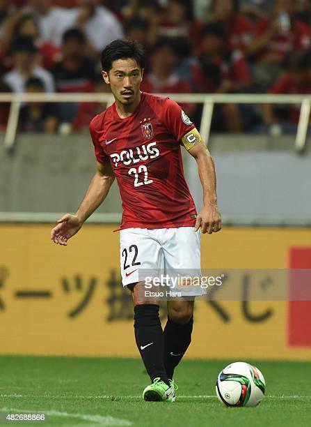 Yuki Abe of Urawa Red Diamonds in action during the JLeague match between Urawa Red Diamonds and Ventforet Kofu at Saitama Stadium on July 29 2015 in...