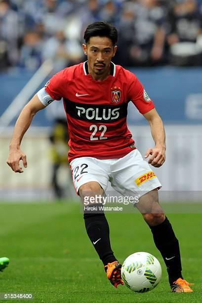 Yuki Abe of Urawa Red Diamonds in action during the JLeague match between Urawa Red Diamonds and Avispa Fukuoka at the Saitama Stadium on March 12...