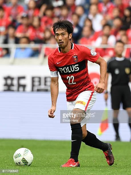 Yuki Abe of Urawa Red Diamonds in action during the JLeague match between Urawa Red Diamonds and Gamba Osaka at Saitama Stadium on October 1 2016 in...