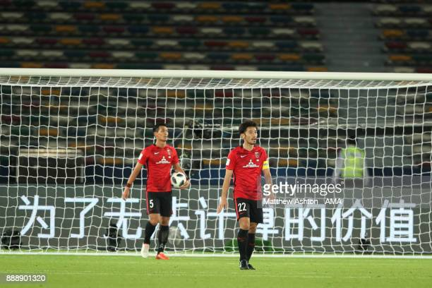 Yuki Abe of Urawa Red Diamonds looks dejected after Ali Mabkhout scored a goal to make it 10 during the FIFA Club World Cup UAE 2017 match between Al...