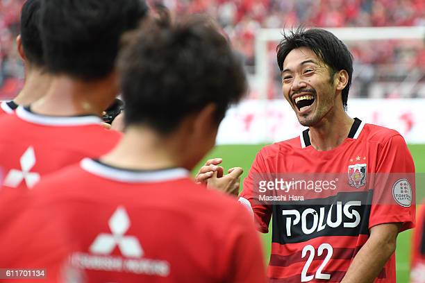Yuki Abe of Urawa Red Diamonds looks on after 500th match in JLeague Division 1 of his career after the JLeague match between Urawa Red Diamonds and...