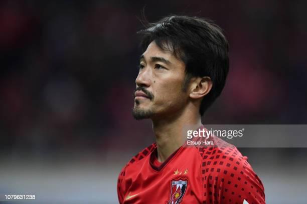 Yuki Abe of Urawa Red Diamonds looks on after the 98th Emperor's Cup Final between Urawa Red Diamonds and Vegalta Sendai at Saitama Stadium on...