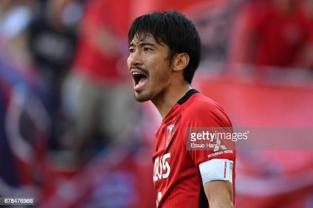 Yuki Abe of Urawa Red Diamonds looks on during the JLeague J1 match between Urawa Red Diamonds and Kashima Antlers at Saitama Stadium on May 4 2017...