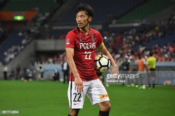 Yuki Abe of Urawa Red Diamonds prepares to take a penalty during the Suruga Bank Championship match between Urawa Red Diamonds and Chapecoense at...