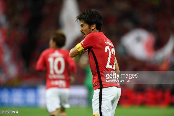 Yuki Abe of Urawa Red Diamonds reacts after scoring his side's first goal during the JLeague J1 match between Urawa Red Diamonds and Albirex Niigata...