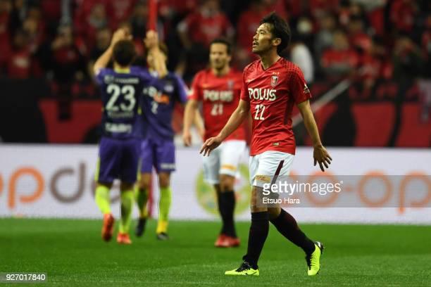 Yuki Abe of Urawa Red Diamonds shows dejection after the JLeague J1 match between Urawa Red Diamonds and Sanfrecce Hiroshima at Saitama Stadium on...