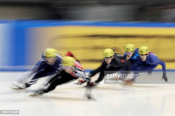 Yuki Arai Shogo Miyata and Shun Saito compete in the Men's 1000m Heat during day two of the 40th All Japan Short Track Speed Skating Championships at...