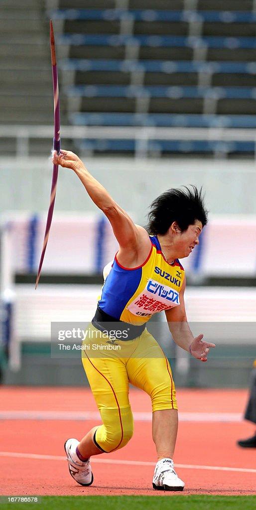 Yuki Ebihara competes in the Women's Javelin throw during the Mikio Oda Memorial Athletics Championships at Edion Stadium Hiroshima on April 29, 2013 in Hiroshima, Japan.