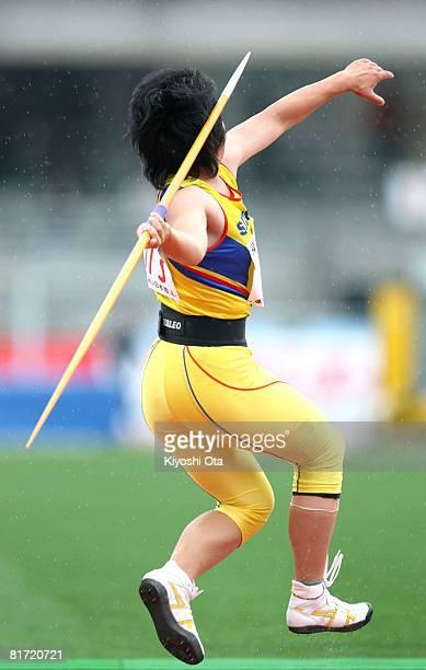 Yuki Ebihara in action in the Women's Javelin during the 92nd Japan Track And Field Championship at Todoroki Stadium on June 26 2008 in Kawasaki...