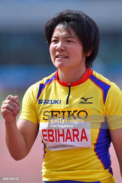 Yuki Ebihara of Japan competes in the Women's Javelin during the SEIKO Golden Grand Prix 2016 at Todoroki Stadium on May 8, 2016 in Kawasaki, Japan.