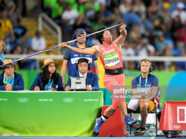 Yuki Ebihara of Japan competes in the Women's Javelin Throw qualification on Day 11 of the Rio 2016 Olympic Games at the Olympic Stadium on August 16...