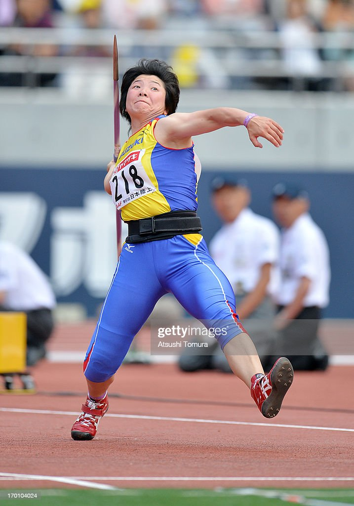 97th japan track field championships day 1 yuki ebihara of japan in action during the womens javelin throw during day one of the voltagebd Images