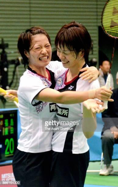 Yuki Fukushima and Sayaka Hirota celebrate winning in the Women's Doubles final against Misaki Matsutomo and Ayaka Takahashi during the 71st All...