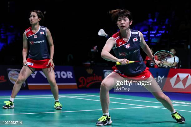Yuki Fukushima and Sayaka Hirota of Japan compete in the Women's Doubles quarter finals match against Ashwini Ponnappa and Reddy N. Sikki of India on...