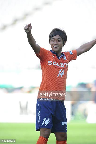 Yuki Horigome of Ehime FC looks on during the JLeague second division match between Tokyo Verdy and Ehime FC at Ajinomoto Stadium on October 26 2014...