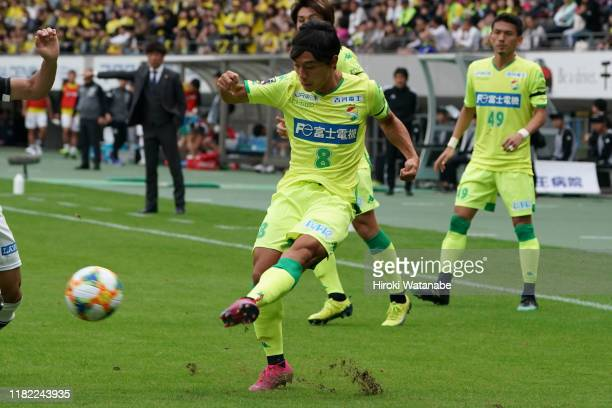 Yuki Horigome of JEF United Chiba in action during the J.League J2 match between JEF United Chiba and Kashiwa Reysol at Fujida Denshi Arena on...