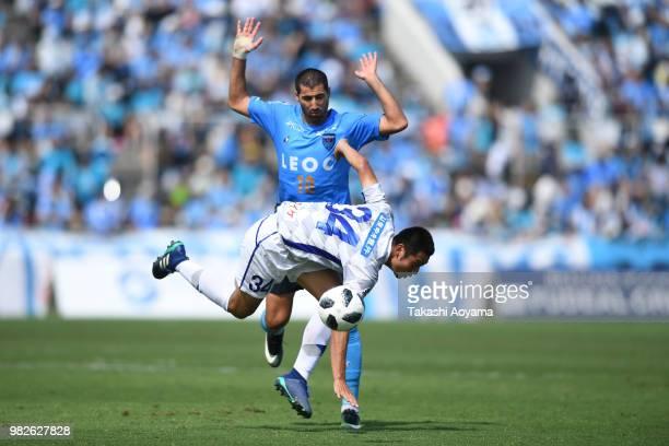Yuki Horigome of Ventforet Kofu in action during the JLeague J2 match between Yokohama FC and Ventforet Kofu at Nippatsu Mitsuzawa Stadium on June 24...