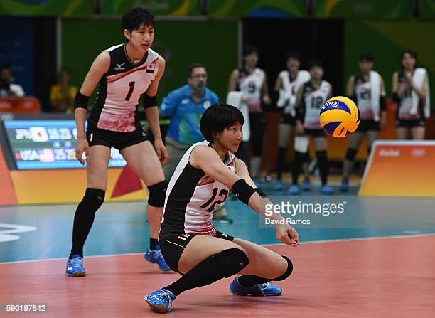Yuki Ishii of Japan in action during the Women's Quarterfinal match between Japan and The United States on day 11 of the Rio 2106 Olympic Games at...