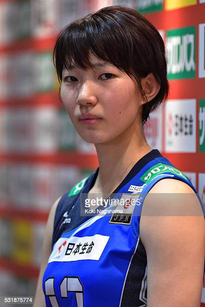 Yuki Ishii of Japan looks dejected after losing the Women's World Olympic Qualification game between South Korea and Japan at Tokyo Metropolitan...